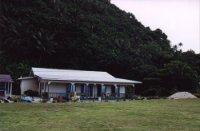 Asaga Inn, QTH na ostrove Ofu