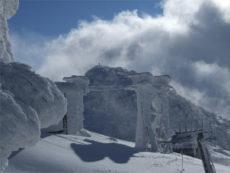 1.subregionál z nadmorskej výšky 2024 metrov