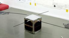 PW-Sat poľský satelit