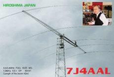 QSL za spojenie so stanicou 7J4AAL v pásme 80m