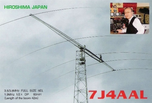 7J4AAL QSL
