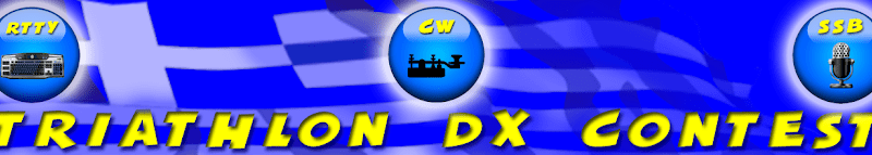 Triathlon DX contest