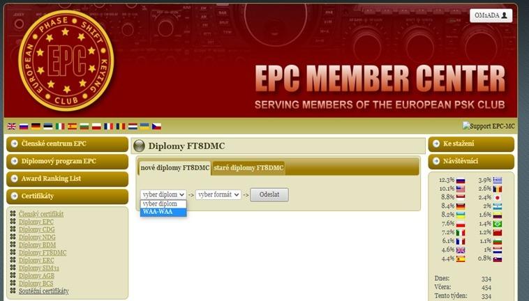 Diplomy na webstránke EPC (Obrázok 12)